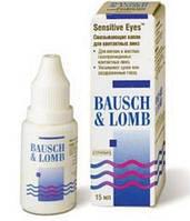 Капли увлажняющие: Sensitive Eyes, Bausch & Lomb