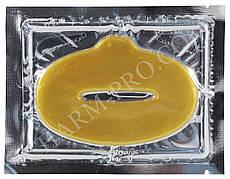 Гидрогелевая маска для губ с эффектом увеличения объема золото (1шт.)