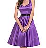 Женственное платье Фиолетовое. Атласное.