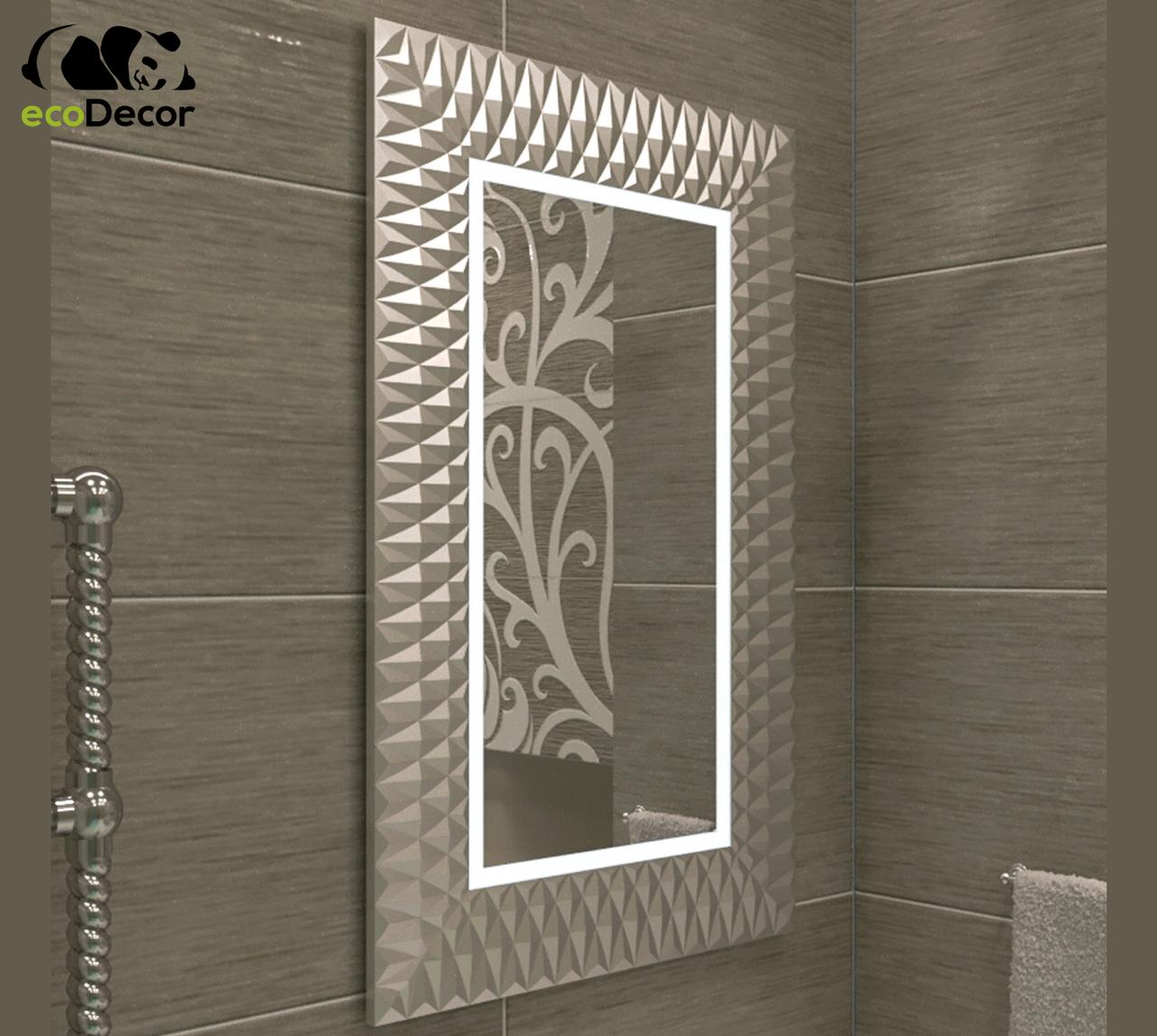 Зеркало с подсветкой серебряное Daone