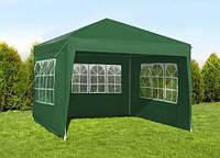 Садовый павильон 3x3м 4 стенки Палатка Павильон Шатер 3х3