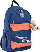 Рюкзак YES OXFORD 554110 ОХ 288 ортопедический для мальчика