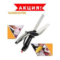 Универсальные кухонные ножницы Clever cutter, нож-ножницы 3 в 1, умные ножницы