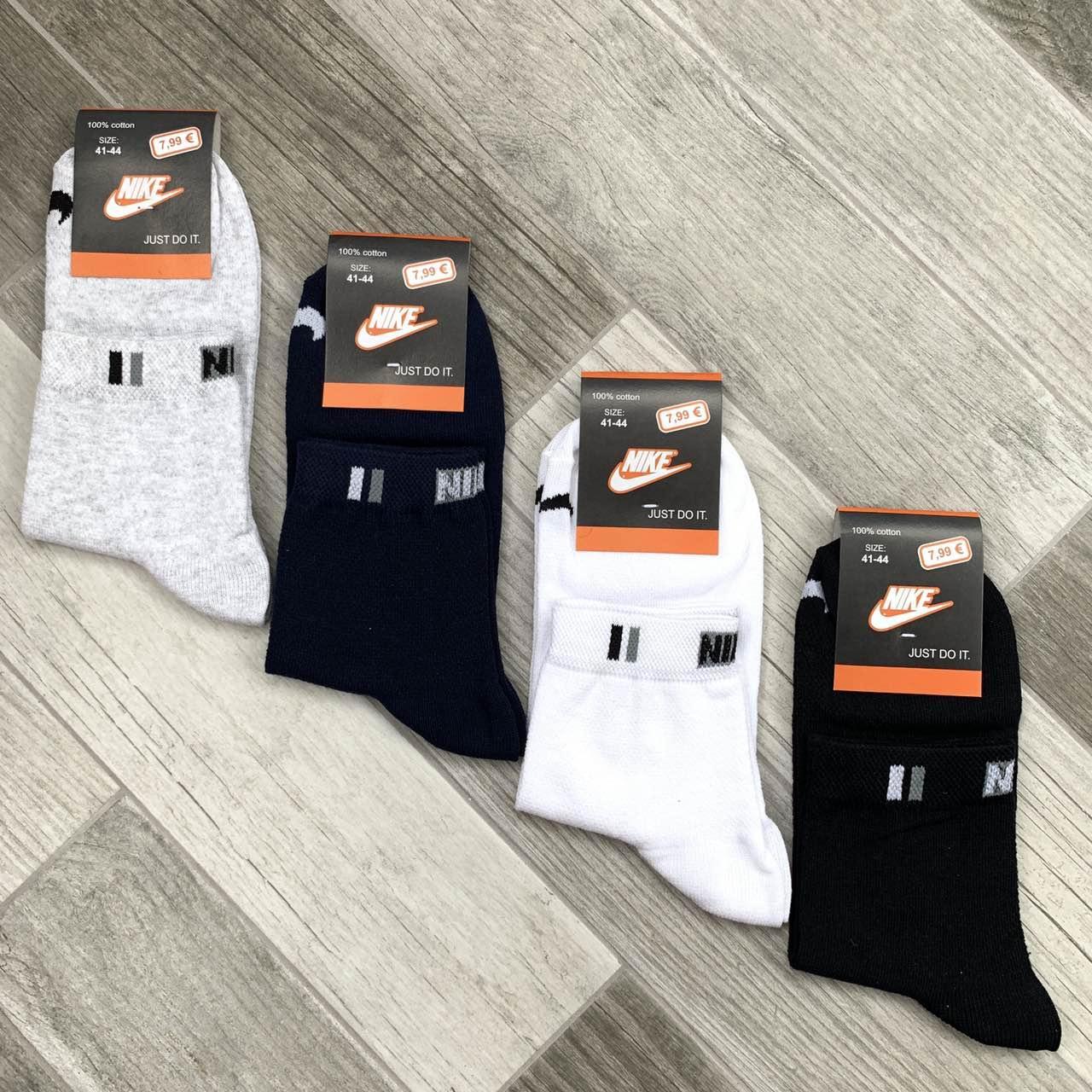 Носки мужские летние с сеткой хлопок, укороченные Nike Турция, размер 41-45