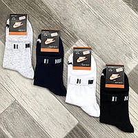 Шкарпетки чоловічі літні з сіткою бавовна, укорочені Nike Туреччина, розмір 41-45