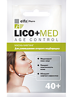 Маска-лифтинг для уменьшения второго подбородка 40+ Lico-Med Elfa Pharm