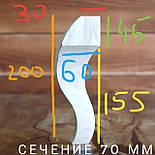 Меблеві ніжки і опори з дерева кабріоль з боковим кріпленням 200 H. D. 70, фото 3
