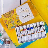 Набор масляных красок Сонет 8шт по 10мл в тубах