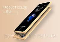 Чехол-аккумулятор для iPhone 6S  More Energy   5000 мАч Золотой