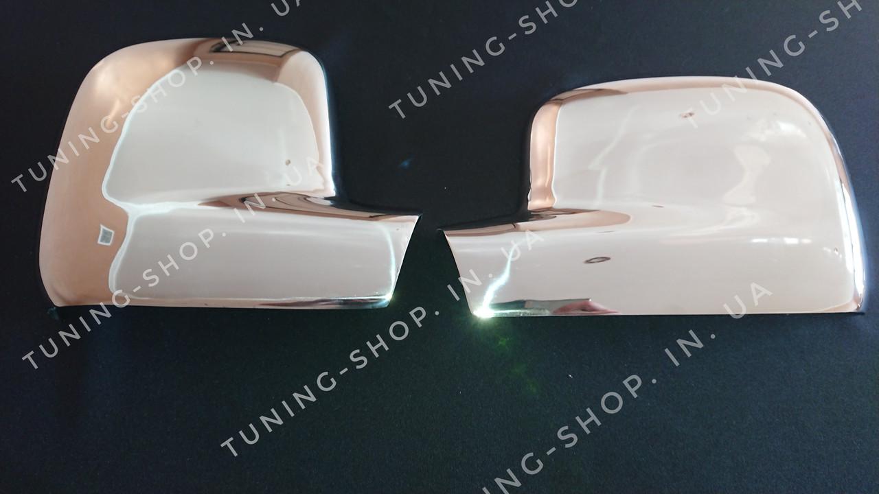 Накладки на зеркала заднего вида Volkswagen T5 2003-2010 Турецкая сталь