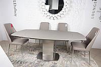 Стол обеденный Lancaster Мокко (Nicolas TM)