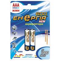 Аккумулятор Энергия ААA 600mAh R03
