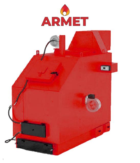 Котел твердотопливный промышленный Armet Prom 800 квт