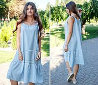 92e7812a78a3 Женская одежда-ОПТ в Украине. Сравнить цены, купить потребительские ...