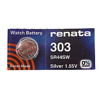 Батарейка часовая Renata 303 (SР44SW) Silver oxide G13 (11,6х5,4mm 175mAh)