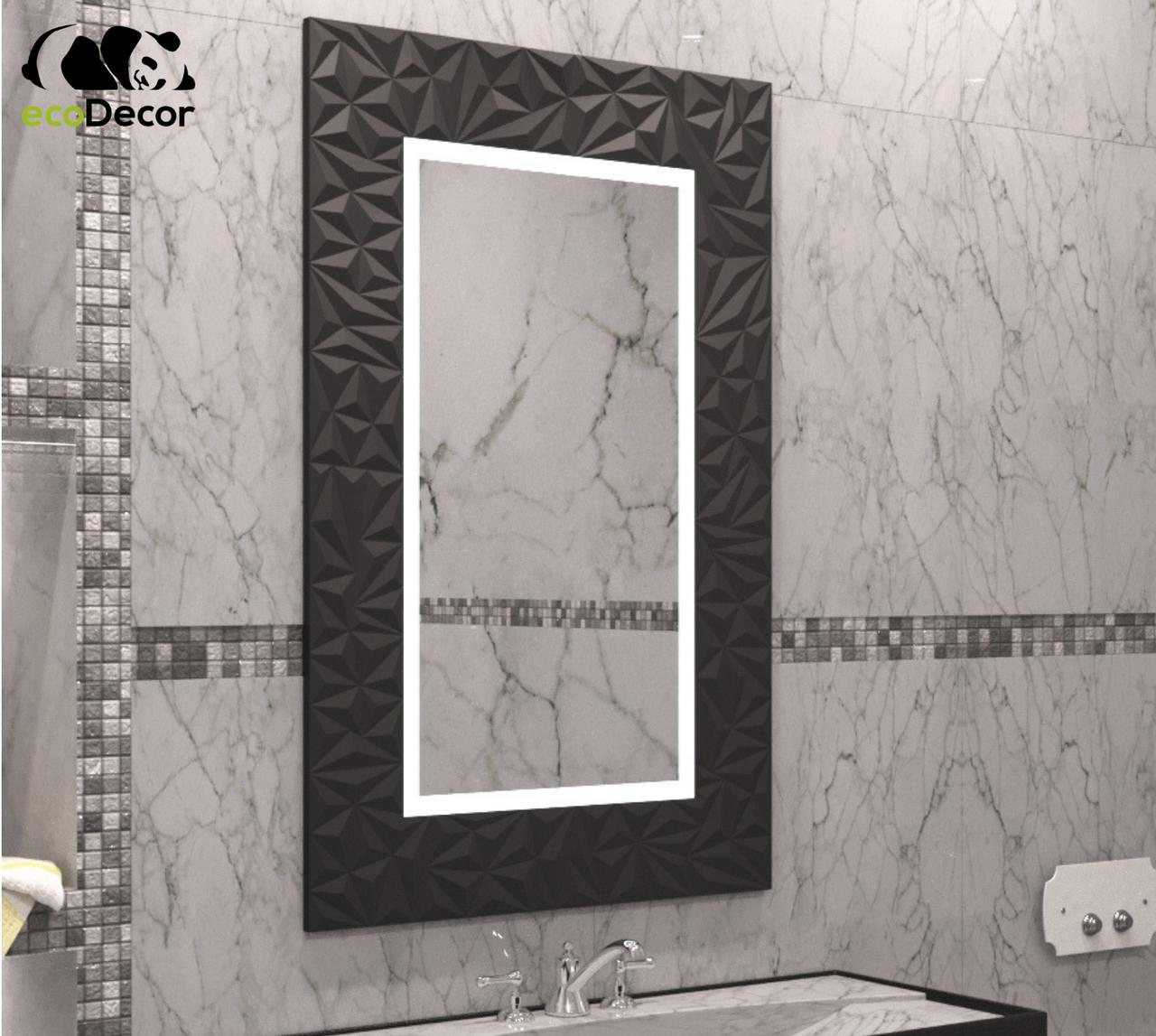 Зеркало прямоугольное с LED подсветкой в черной раме Verona