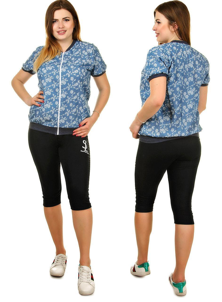 Летний спортивный костюм джинсовый больших размеров трикотажные бриджи двухнитка (батальный)
