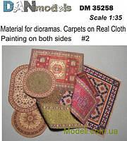 Материал для диорам: ковры - рисунок на ткани, набор 2