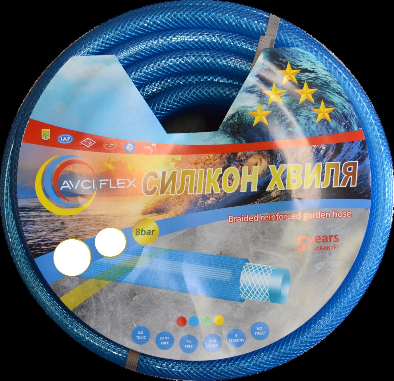 Шланг поливочный Avci Flex Силiкон Хвиля 19 мм бухта 20м