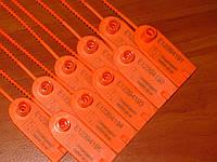 Номерная индикаторная пломба Банксил от производителя, бесплатная доставка от 2000шт