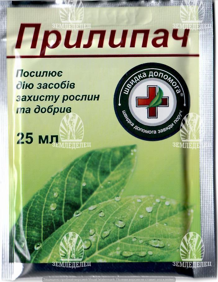 Прилипатель (усиливает действие средств защиты растений) 25 мл - Швидка допомога