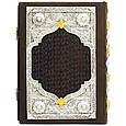 Требник Перта Могили в шкіряній палітурці з накладками з патинованого срібла і золота, фото 7