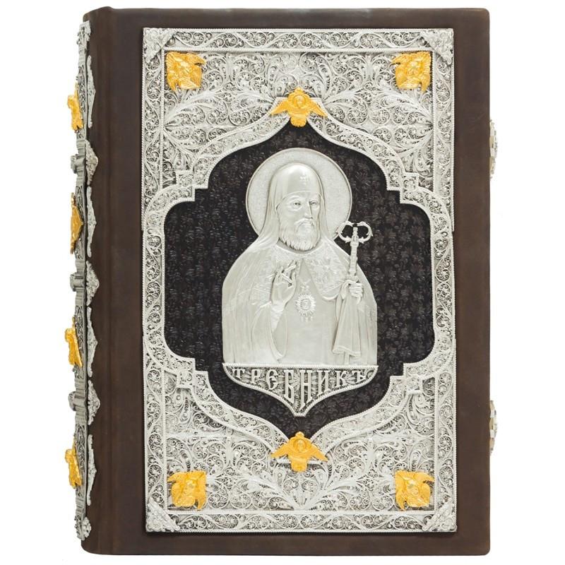 Требник Перта Могили в шкіряній палітурці з накладками з патинованого срібла і золота