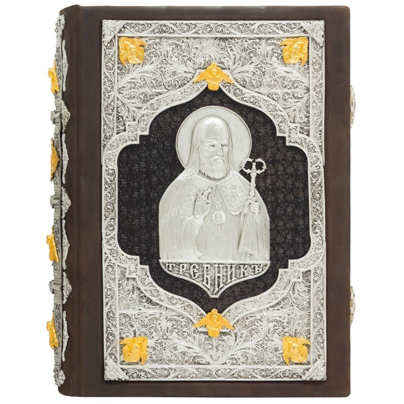 Требник Перта Могилы в кожаном переплете с накладками из патинированного серебра и золота