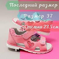 Розовые босоножки для девочек Ортопед Tom.m размер 37