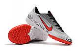 Сороконожки Nike Mercurial Vapor XII Academy TF Neymar, фото 3