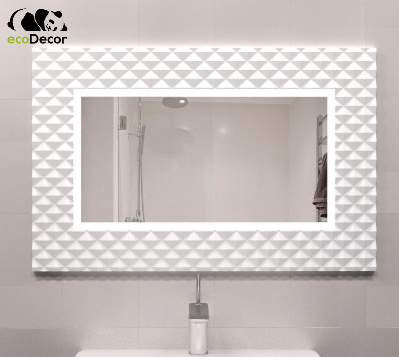 Зеркало прямоугольное с LED подсветкой в белой раме Amaro