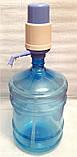 Бутыль пластиковый для питьевой воды, объем 18,9 литров ПЭТ + Помпа, фото 3