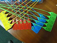 Номерная пластиковая пломба Стрела для транспорта  от производителя , фото 1