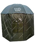 Зонт-Палатка Sams Fish диаметр 2.5 метра ( ПВХ окно)