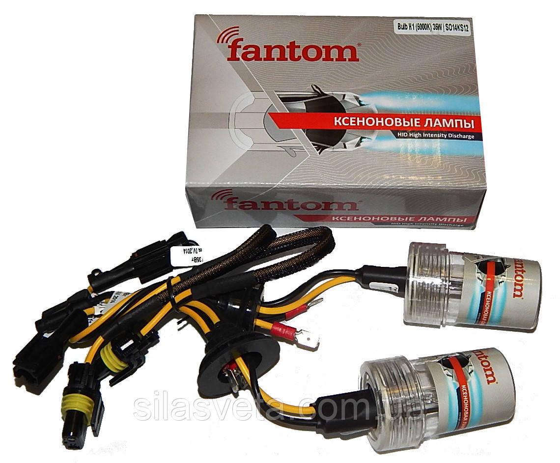 "Ксеноновые лампы ""Fantom""(H27)(5000K)(12V)(35W)"