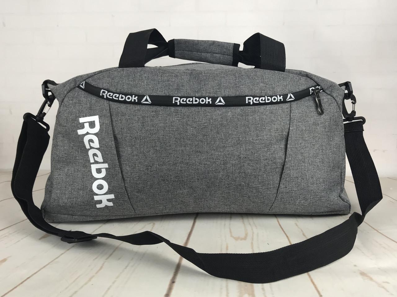 1bfdb5d84fe7 Спортивная сумка Reebok. Дорожная сумка. КСС23-1 - интернет-магазин
