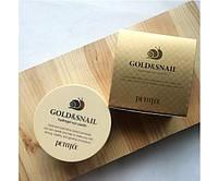 Гидрогелевые патчи для глаз с золотом и улиткой Gold & Snail Hydrogel Eye Patch 60 шт