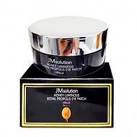 Патчи для лица с экстрактом золотого шелкопряда JM Solution Honey Luminous Royal Propolis Eye Patch 60шт
