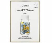 Восстанавливающая целлюлозная маска с керамидами JM Solution Derma Care Ceramide Aqua Capsule Mask 30мл