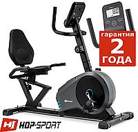 Горизонтальный велотренажер Hop-Sport HS-050L Hawk Gray/Blue