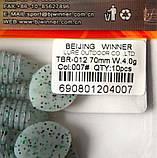 Силиконовая приманка съедобная Winner (Винер), TBR-012, цвет 007, 70мм, 10шт, фото 4