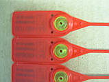 Пломба пластиковая Стрела Люкс желтая 380мм, фото 2
