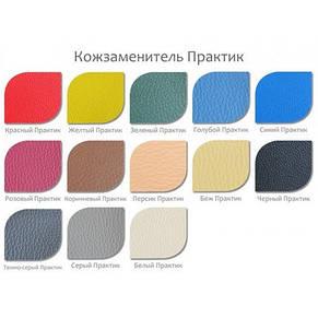 """Кресло мешок """"Мяч футбольный"""", фото 2"""