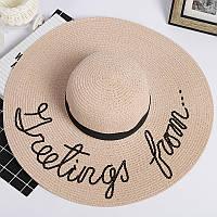 Шляпа женская летняя с широкими полями с пайетками пудровая (розовая)