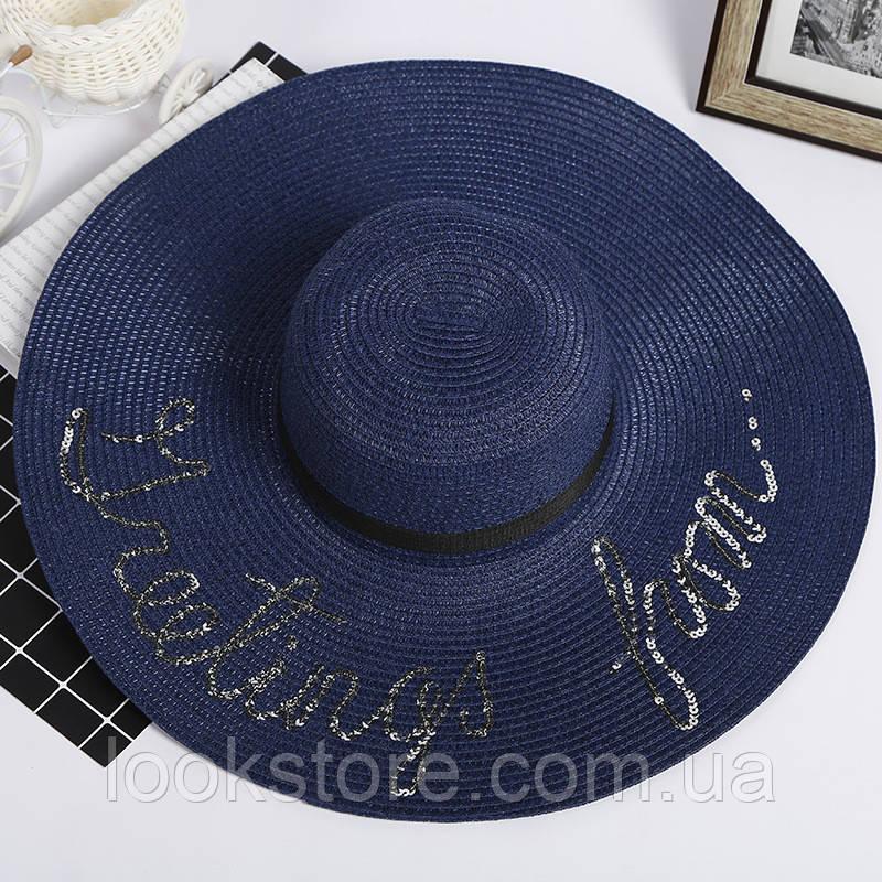 Шляпа женская летняя с широкими полями с пайетками Freelings from синяя