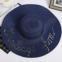 Шляпа женская летняя с широкими полями с пайетками Freelings from синяя, фото 1