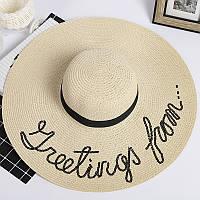 Шляпа женская летняя с широкими полями с пайетками бежевая