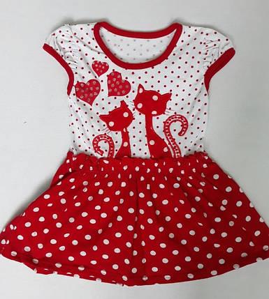 Платье для юных модниц, фото 2