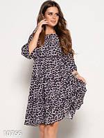 Сиренево-черное леопардовое платье-трапеция   Код 10766_мультиколор