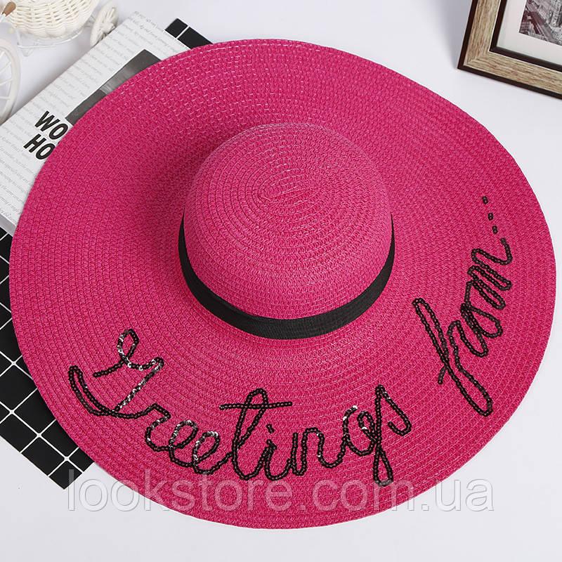 Шляпа женская летняя с широкими полями с пайетками Freelings from малиновая